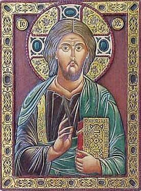 Articuli adversus mathematicos |Giordano Bruno| [fragmento]