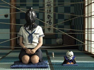 Ser japonés |Xavier Rubert de Ventós|