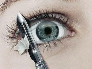 La ciega |Juan Latorre Navas|